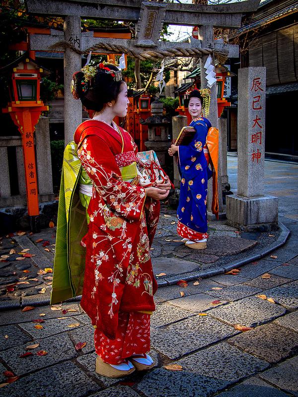 kyoto geisha japan